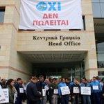 https://t.co/LazkiVLsmx Ενημερώνουν για απεργίες @MarilenaEvan @sfairika @georgia_constan https://t.co/rojyEJ3wNg