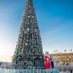 В Якутске зажглась первая новогодняя елка страны https://t.co/jDjXoeHsjc https://t.co/8yksx5ZyfZ