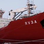 СМИ сообщили о «напряжённой встрече» судна ВМФ России с турецкой подлодкой https://t.co/78khw6ZQew https://t.co/hDtNJ3gSzM