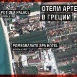 Пока мы расследовали, в мае 2015 Чайка и Лопатина купили ЕЩЕ ОДНУ гостиницу. 14 млн евро. https://t.co/yazBLyibWn https://t.co/H0C5SWbGat