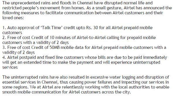 Airtel supports the people of Chennai. #ChennaiFloods @kiruba @varunkrish @arrahman @dhanushkraja @trishtrashers https://t.co/yM4AM6ygv5