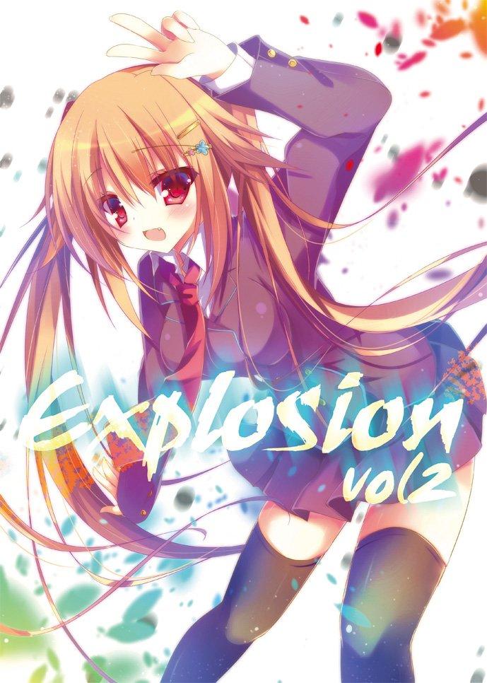 Alicematicは冬コミ(コミックマーケット89)にて新刊「Explosion vol2」を頒布いたします 表紙イラストおよびタイトルデザインはひな虫(食用)( @otogisakura )さんに担当してもらいました! https://t.co/a0rNzr40Ff