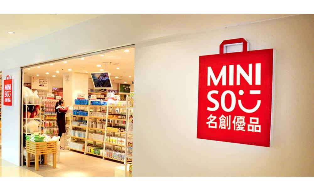 The minimalist Japanese lifestyle store Miniso comes to #Singapore https://t.co/D4i3GpaHEu https://t.co/P2MceFSvQb