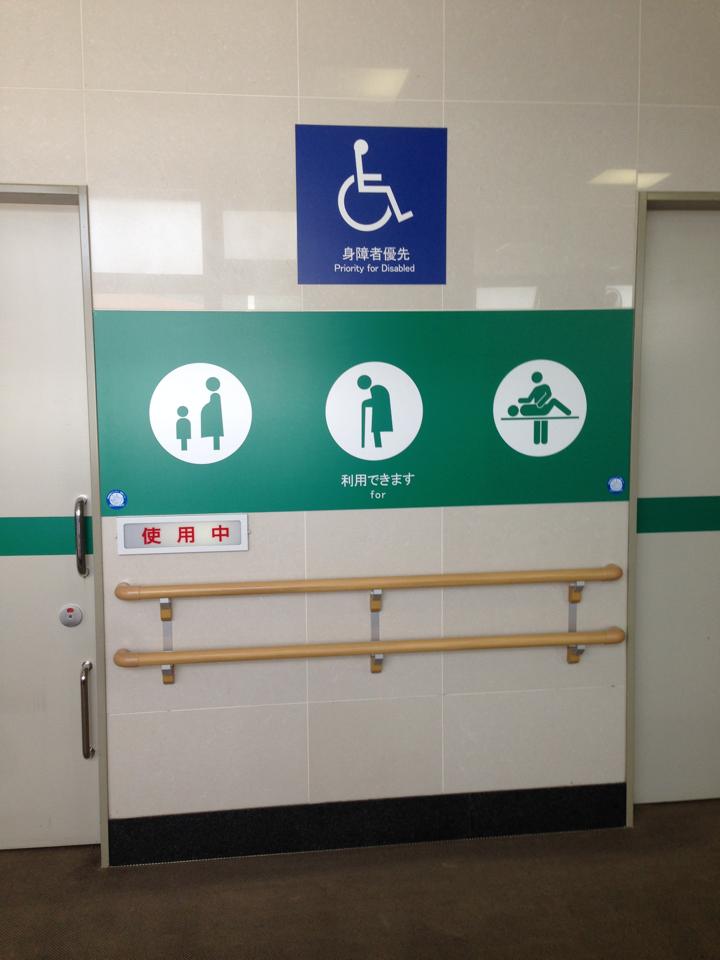 山陽道だかのSAにあるトイレ、ピクトグラムに頼りすぎててクッソ雑な英語表記になってたの思い出した https://t.co/8hRRCo0dx2