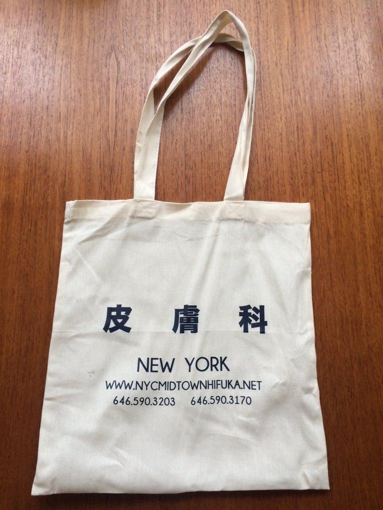 I got the best Japanese tote bag. https://t.co/kY82Motrmw