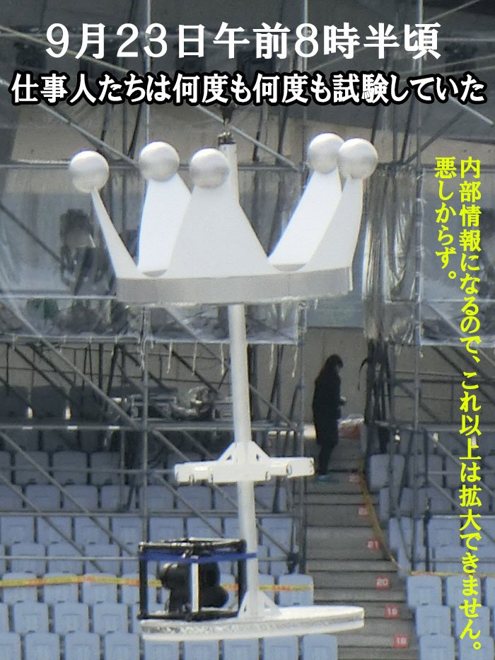 ARASHI BLAST in Miyagi振り返り【2】ゴンドラ! 22日は動かず。初日も開演が遅れる原因に。高度な技術と絶対的な安全の保障が必要なので調整は大変。徹夜で調整した仕事人たちに拍手です。@muramiyagi https://t.co/mCoVnlQPRF