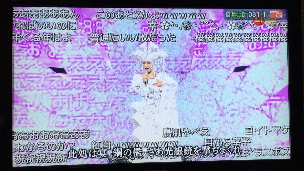 なんだか紅白歌合戦も変わったなぁ #NHK紅白 https://t.co/skBNcobqh7