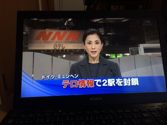 また山下美穂子アナ。せっかくの年始ですから、たまにはおやすみいただいて、いつもはニュースを読まないアナウンサーによるニュース読みをしていただいても全然いいんですよ。 #ntv https://t.co/0rCnz1pttz