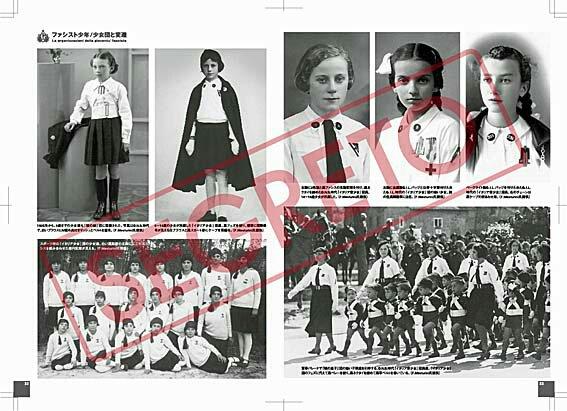 アンツィオ校の制服姿をイタリア少女団を元ネタにしておいて良かった(^ ^; #garupan #tokyomx https://t.co/1tlcPKcBpK