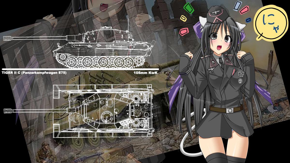@wargamingjapan 今年こそはどちらが最強の戦車猫か決める、にゃ(冗談です https://t.co/at7psFAu5S