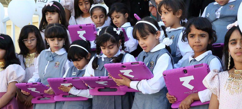 """جميل أن نرى الفرحة في عيون الأطفال وهم يستقبلون مبادرة """"لغتي""""، نريد للغة العربية أن تدخل قلوبهم بمحبة واعتزاز https://t.co/XOde094RjD"""