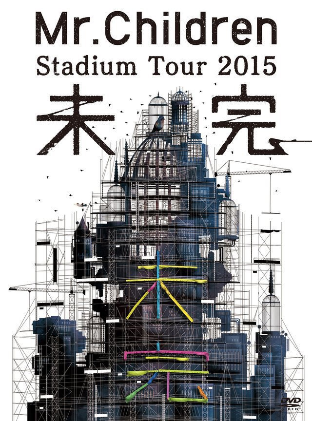 Live DVD & BD『Mr.Children Stadium Tour 2015 未完』3/16(水)発売決定‼︎ 豪雨の日産スタジアムライブを収録! https://t.co/OhxpzWauVi #mrchildren https://t.co/W4nIkjckVk