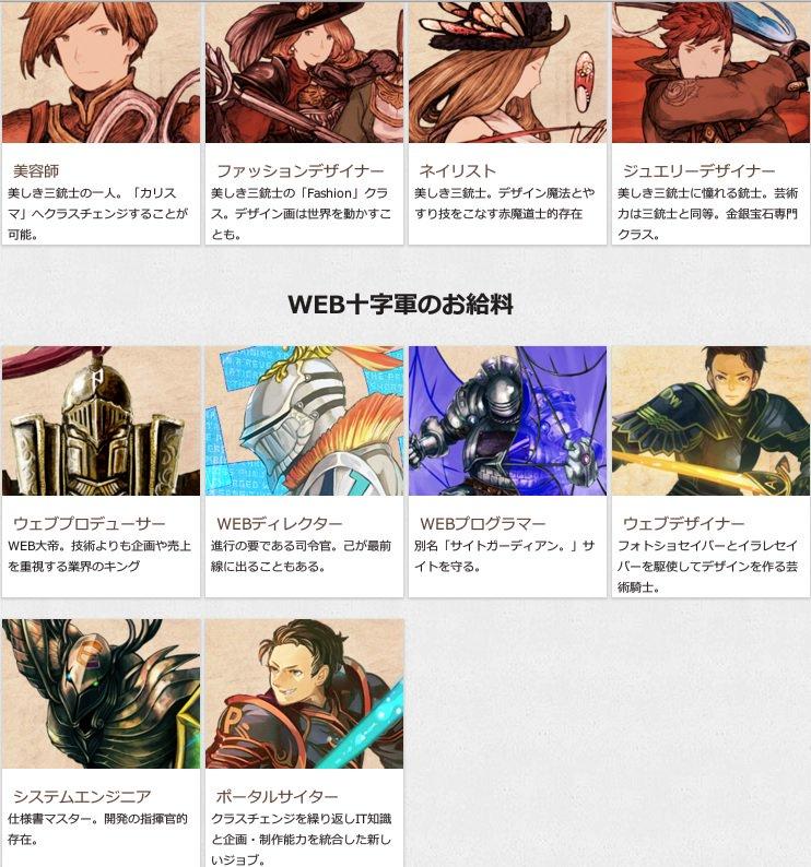 給料BANK | 給料・給与・手取りまとめサイト https://t.co/v1M5RUef31 これこれ。日本の給料&職業図鑑の掲載元サイト。 https://t.co/LQKTdFClLt