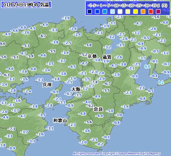 19時の近畿・徳島の気温。ついに全ての観測点で氷点下まで気温が下がりました。大阪も-1.5℃。明日朝にかけて、近畿の全ての地域で極寒です。 https://t.co/cnUsipsUVj