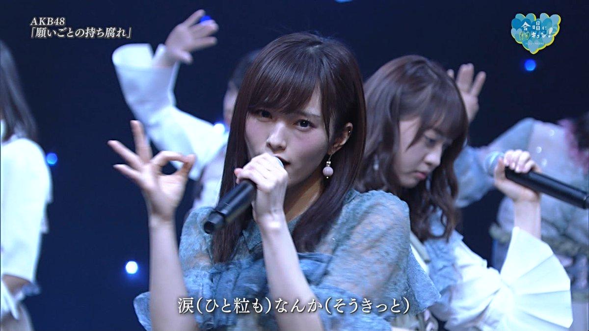 【NMB48】山本彩応援スレPart663【さや姉】©2ch.netYouTube動画>1本 ->画像>132枚
