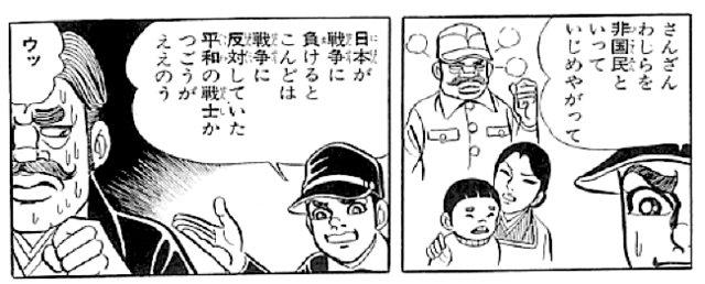 それまで「反共」で動いていた旧日本政府の残滓である似非右翼連中と、アメリカの意思が合致した結果の、岸や正力松太郎の寝返