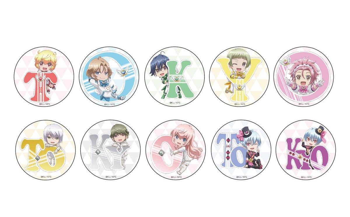 【CGライブグッズ情報】■缶バッチ 東京デザインVer.(全10種ランダム)各¥300(税込)おなじみの缶バッチも東京公