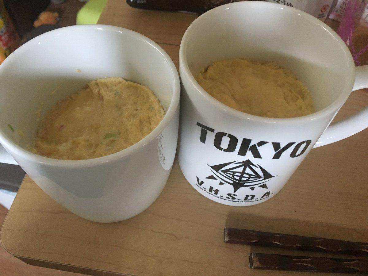 食後は茶碗蒸しを… 武偵校マグカップで#menjolno#ariaaa