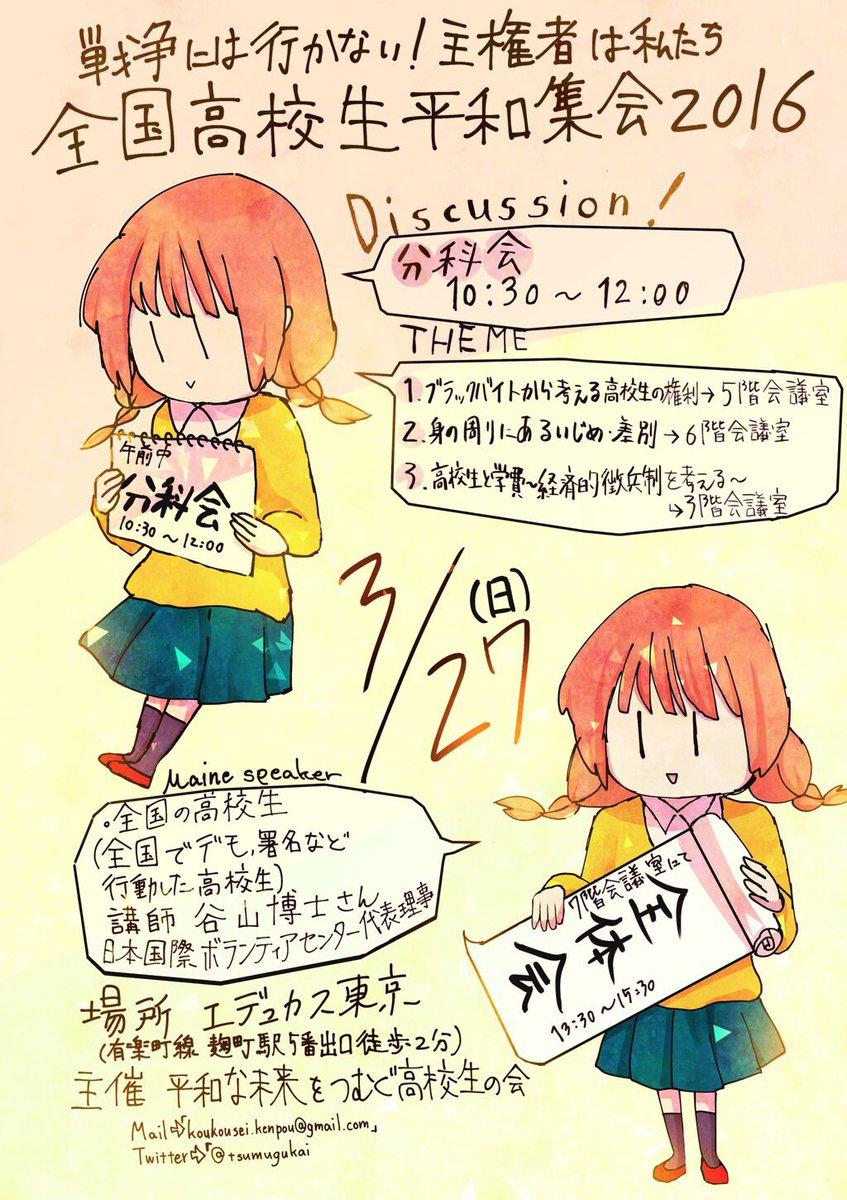 ●●広末涼子ファン統一スレ 120●●YouTube動画>27本 ->画像>524枚