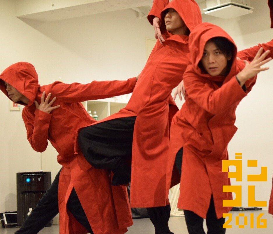 【日本・フィンランド ダブル・ビル】DAZZLE新作「キメラ」稽古風景②。「キメラ」というタイトルには、振付家の長谷川さんがダズルで追求してきたことへの想いが込められています。 #ダンコレ #横浜 #dance https://t.co/xAHxFvsM6S