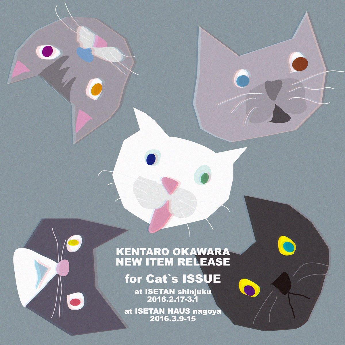 目の色が違う猫を描きました。缶バッチと小さい巾着です。新宿ISETAN、名古屋ISETAN HAUSで買えます。https://t.co/L8ffXcWHt2 #oddeyedcat #catsissue https://t.co/LaAI9QDVvN