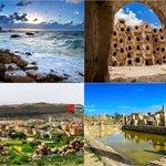 كابو , طرابلس , لبدة , يفرن #فانز_سهيله_بضيافه_ليبيا https://t.co/yffPePgSxc