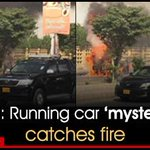 #Karachi: Running car 'mysteriously' catches fire Read more: https://t.co/P9d7QePkqe https://t.co/Zz94GfZ3xg