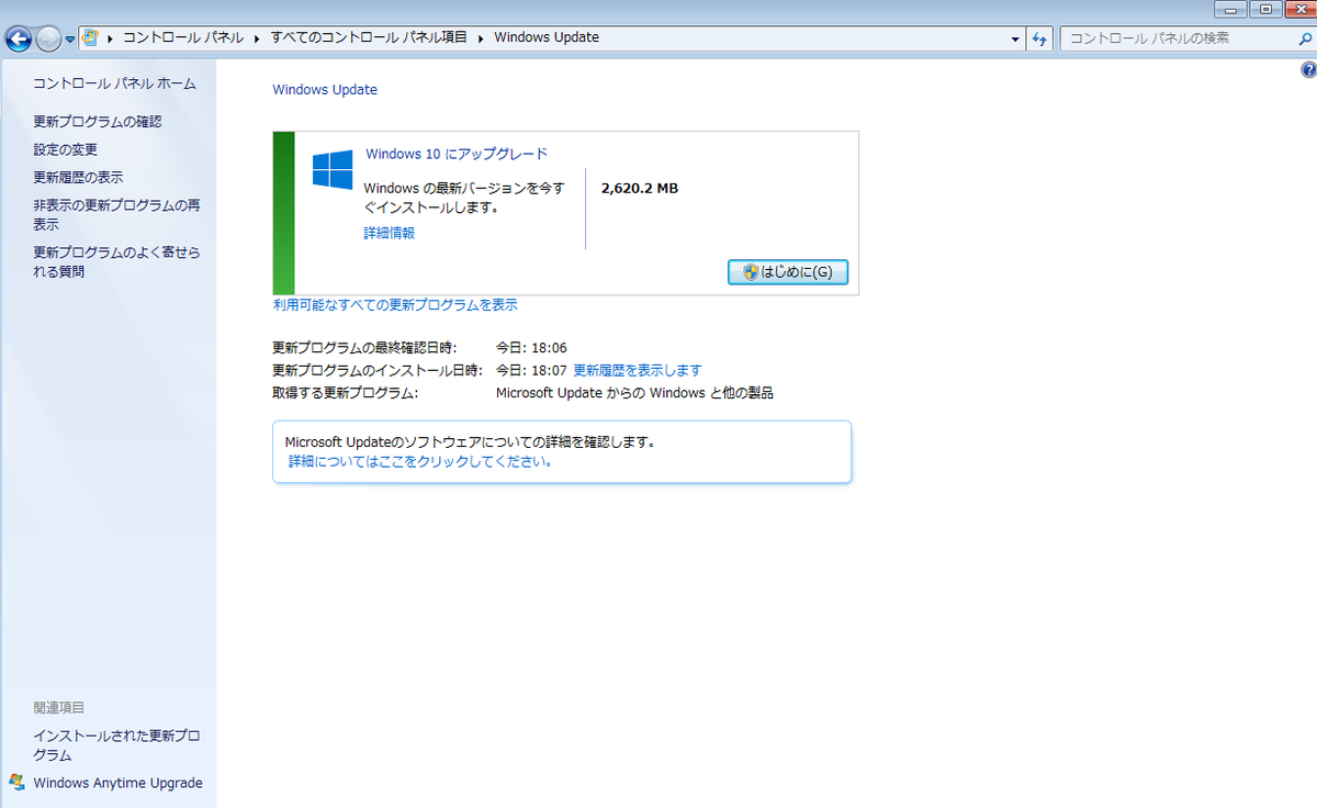 @torokan 【悲報】一度チェックを外してOKを押しても、Windows updateを開きなおしてみると強制的にチェックが付いてる。ホラーか。自動更新止めるしかない。 https://t.co/HQFQ7m3jyr