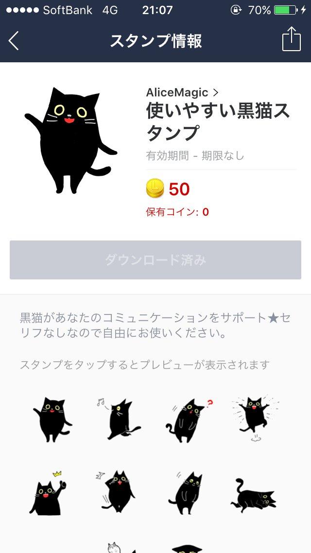壊社のLineスタンプができました。…猫です。…この顔で言うのもなんですが…使ってくだにゃん。 https://t.co/UrGUKHF84H https://t.co/be8V5z8zSL