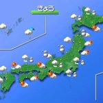 【冬型の気圧配置に】北海道や東北の日本海側は雪が降り、太平洋側にも雪雲が流れ込む見込みです。北陸や山陰は雪や雨で、雷を伴い、降り方が強まることもありそうです。https://t.co/XPmhVYeKAf https://t.co/ln5VBQTobv