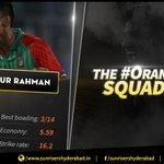 We welcome left arm fast bowler from Bangladesh, Mustafizur Rahman to the #OrangeArmySquad. A loud cheer for him! https://t.co/Wdum17zZvU