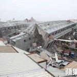 【不斷更新】#台南強震 災情彙整:至少11樓倒6死127傷 #Tainan #earthquake #TainanEarthquake #PrayforTaiwan https://t.co/WzUYVpNvXi https://t.co/oabqiPPdjT