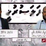 Kureege IslamicMinister Dr. AbdulMajeed & MP @AhmedMahloof mirey RaajjeTVge FalaSurukhee ga baiverivevadaigannavaane https://t.co/meIdDCyt4W