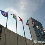 Совбез ООН проведет чрезвычайное заседание в связи с пуском ракеты из КНДР https://t.co/glMUUVr6EI https://t.co/8VTY7x8gqk