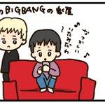 MADEドームツアー追加の福岡二日目 BIGBANGさんの楽屋  #PのBIGBANGレポとはいいきれないなにか https://t.co/dvM4Te8WtB