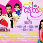 Aadaraya - love in concert Telling their true love V COMING TO ROCK THE VALENTINE EVE IN COLOMBO https://t.co/UMagNWveZz