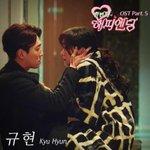 오늘밤 12시, 제가 부른 MBC 수목드라마 '한 번 더 해피엔딩'의 OST, '내 맘은 어디에 두죠' 음원이 공개된다고 하니 많이 들어주세요..! https://t.co/0Ih6uMjFdp