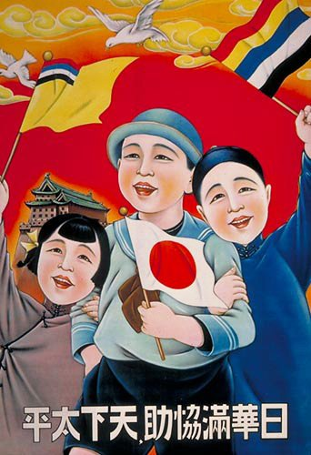 On Feb 18, 1932 Manchukuo is founded as client state of Japan. Last Qing Emperor Puyi is named head of state. #OTD https://t.co/V9HHpPsBJI