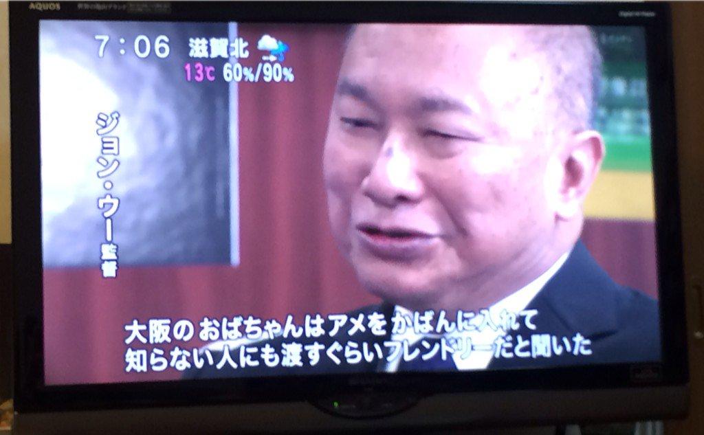 ジョン・ウーが大阪を舞台に次作を撮るらしいが、誰が教えたんや。 https://t.co/FP7ECiPfmO