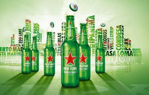 """""""Não precisa explorar a mulher para vender cerveja"""", diz VP de marketing da Heineken https://t.co/u5i58Gi9QI https://t.co/nF5U3StxKk"""