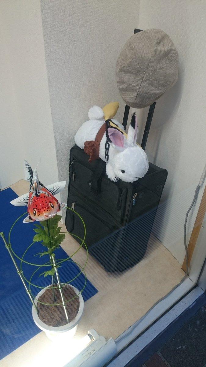 別府駅前の美容室さんがすんごいウェルカムモードでしゅごい(* ´ Д ` *) https://t.co/9BPlk8plBw
