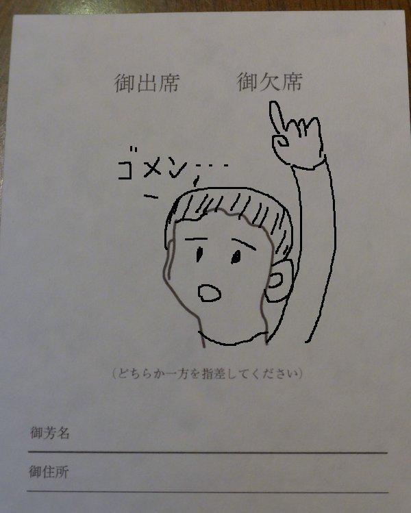 @ToshihiroANZAI https://t.co/bX5DaphOBV