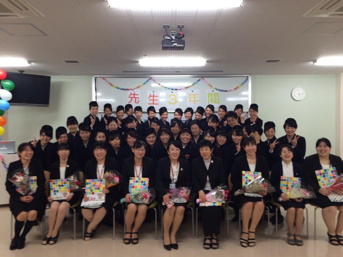 京都第一赤十字看護専門学校画像