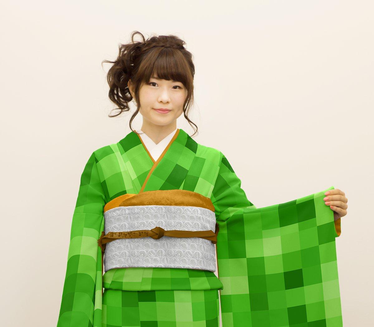 プチプチの帯とモザイク柄の着物。なんかゲームっぽくなった。 浴衣にしてもかわいいとおもいます。モザイク気に入ったので色違いも作ってみます。 https://t.co/mmKmXCVyGV