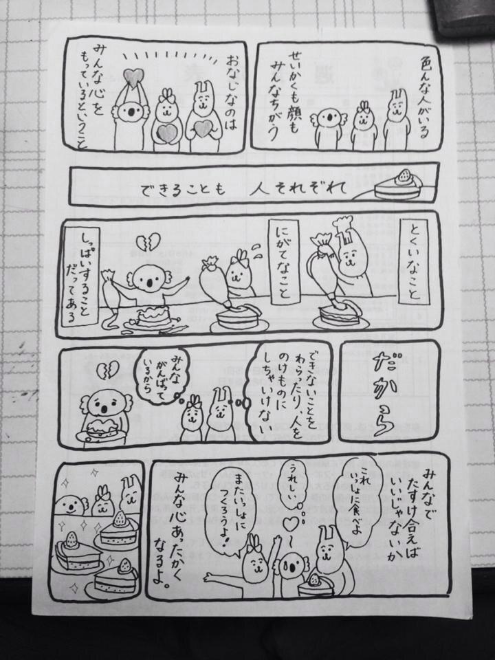 【�`�_?】 ロリ巨乳 part18 【 三 】 [無断転載禁止]©bbspink.com->画像>998枚