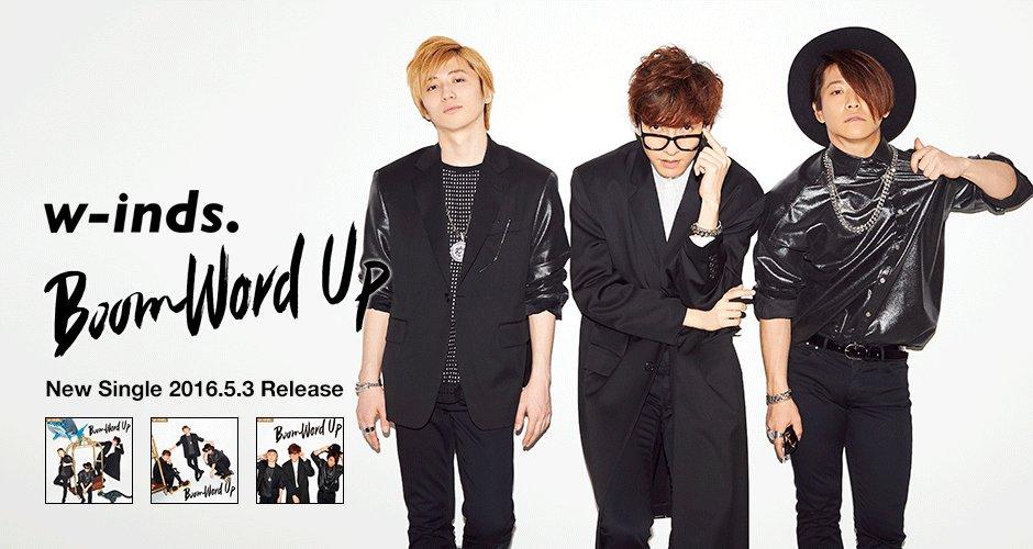 5月3日(火)発売のニュー・シングル「Boom Word Up」ジャケット写真と収録内容を公開! 2016年第1弾となる新曲をお楽しみに♪ https://t.co/oh4RQiGix2 https://t.co/QKVm3VroaN