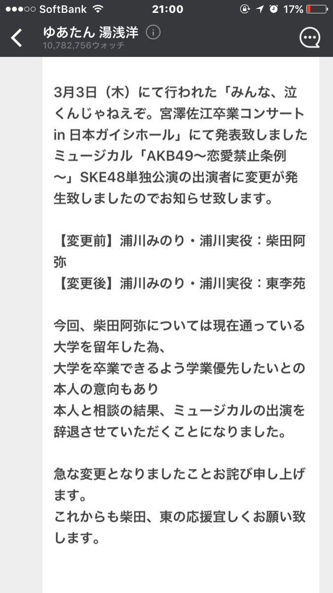 阿弥ちゃん留年…(´・ω・`) https://t.co/PdNCf1BDqY