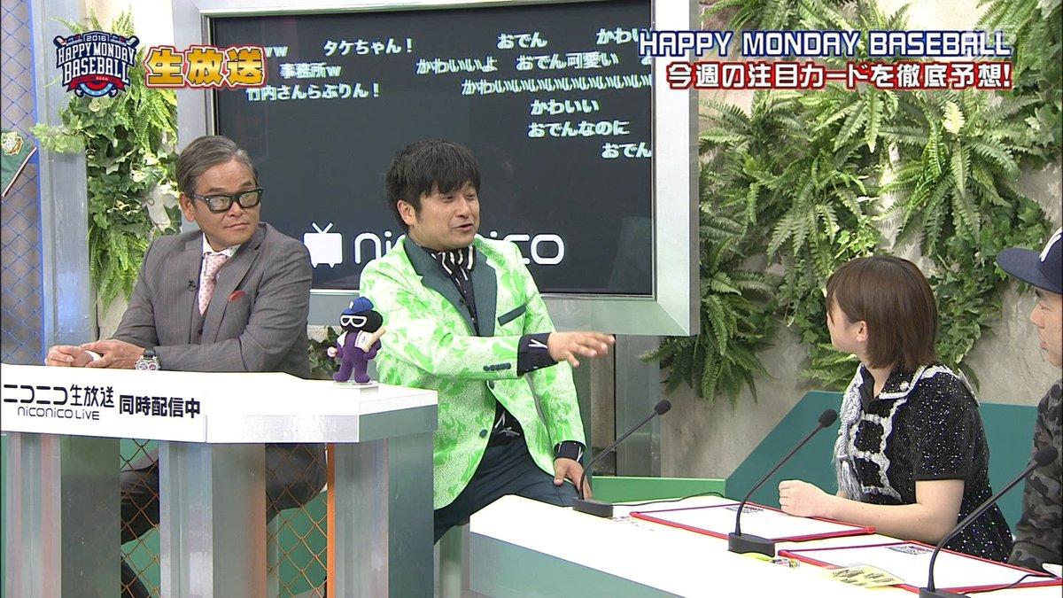 熊本の地震でインタビューを受けるJCがハロヲタなら好きそうな顔 [無断転載禁止]©2ch.net->画像>25枚