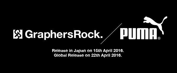 【info】PUMA x GraphersRockのアイテムが 世界展開で4月にリリースされます。 本日ティザーサイトがロンチされました。 https://t.co/14siLnxa0V https://t.co/PT0pO275En