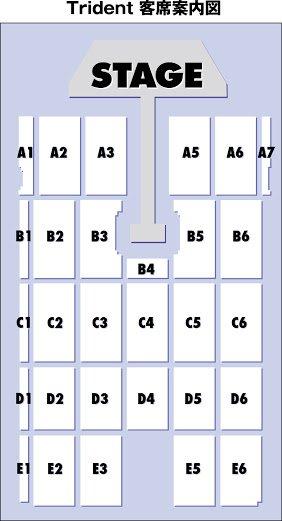 今週日曜、Tridentのライブ行きたい方おりますか。 B2 or B5ブロック。 https://t.co/bC7gGzVXP1